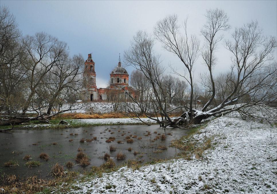Фотография Предзимье / Александр Баев (BAEv72) / photographers.ua