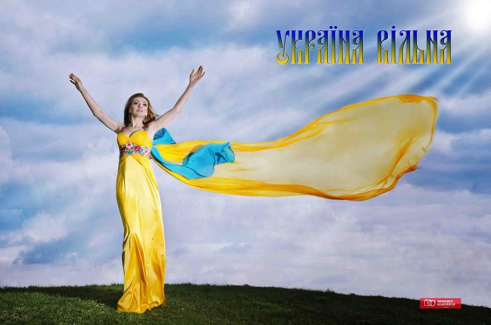 стало картинки украина моя душа сейчас охвачено